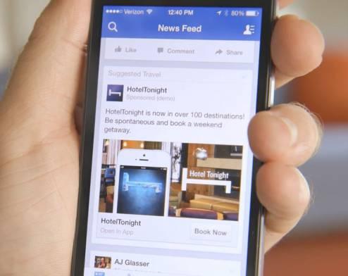 Διαφήμιση Στρατηγική Facebook