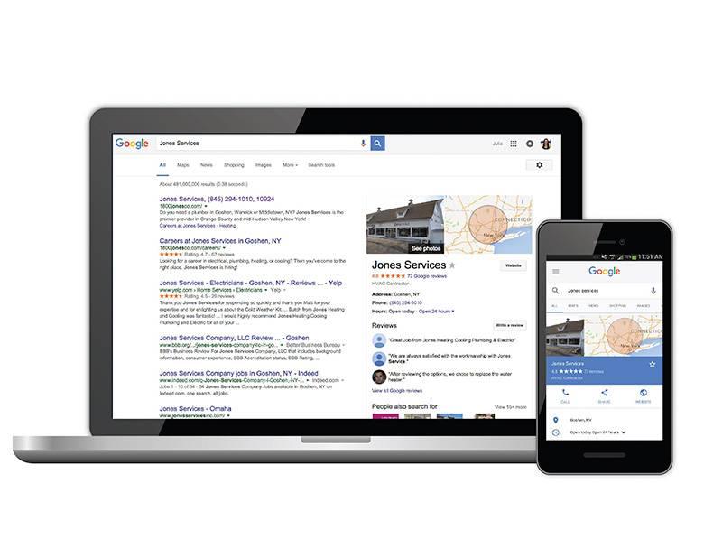 Καταχώριση Επιχείρισης Ξενοδοχείου Google My Business